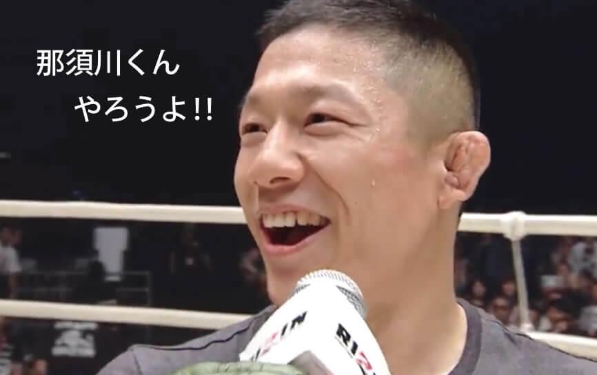 堀口恭司のKO勝利を予想